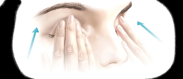 Упражнение для глаз 2