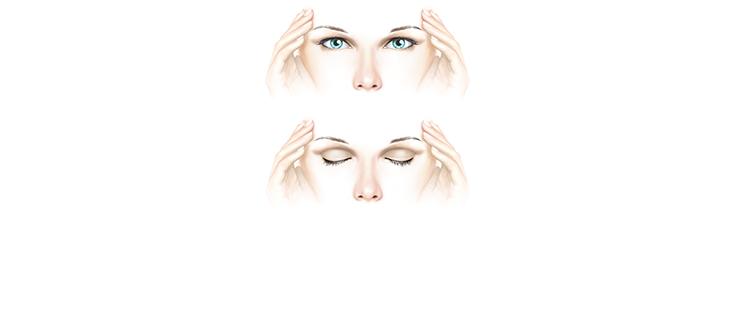 Упражнение для глаз 5