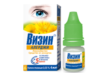 Упаковка глазных капель ВИЗИН Алерджи